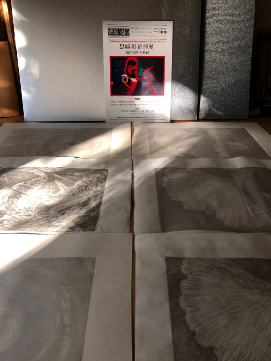 木版画講座:モノクロで摺る抽象(後期)